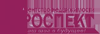 АН Проспект